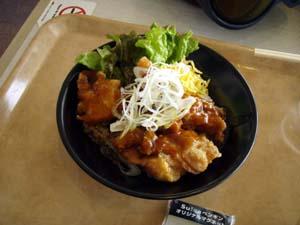 鶏唐揚のピリ辛丼 '2008