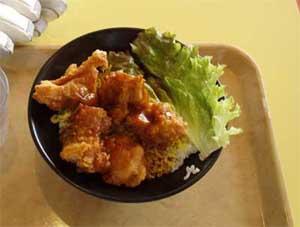 鶏唐揚のピリ辛丼 '2007