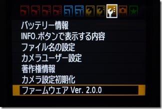 P1040136