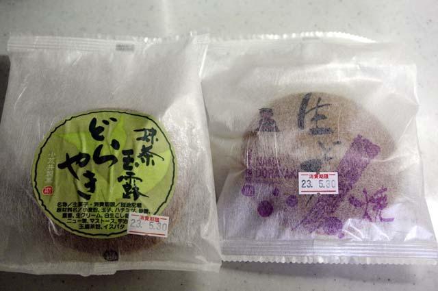 小荒井製菓