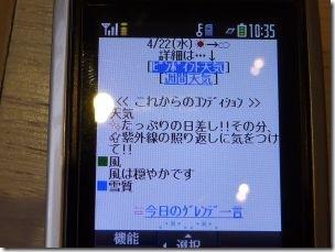 P1010090